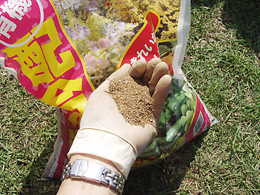 有機配合肥料